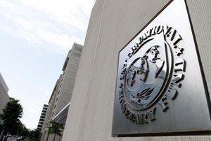 Украина из-за Рады получит меньше траншей МВФ - Нацбанк