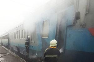 На Закарпатье горел поезд с пассажирами