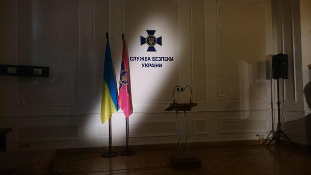 ВХерсоне сотрудникам СБУ сдался владелец медали «Завозвращение Крыма»