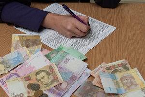 Украинцам нужно успеть заплатить налог за недвижимость: кому, когда и сколько