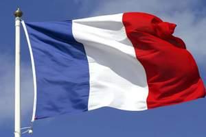 Франция отказывается присоединяться к многостороннему договору о запрещении ядерного оружия