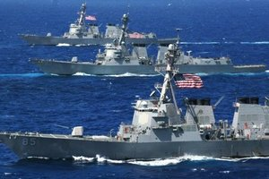 The us military is told what forces to send in the Black sea