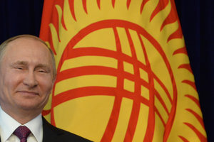 Putin believes that Russian gas has