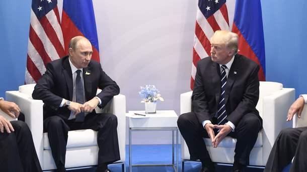 Трамп назвал замечательным первый день саммита G20  НТВRu