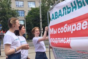 In Russia have detained about 100 volunteers of Navalny's campaign staff
