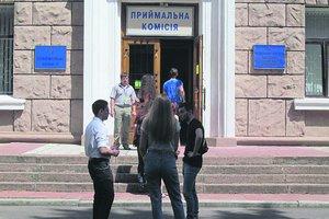 В вузах Харькова стартует вступительная кампания: что изменилось