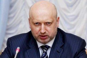 Законопроект о реинтеграции Донбасса будет внесен в Раду осенью - Турчинов