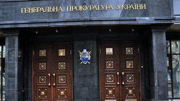 Наемников вДонбасс поставляет организация Дугина— ГПУ
