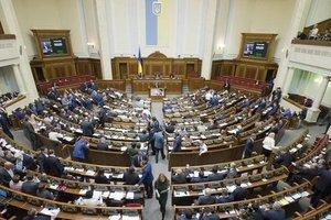 Рада внесла пенсионную реформу в повестку дня