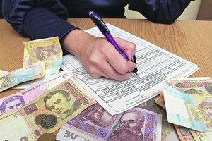 Какие налоги должны платить украинцы: за что придется отдать больше денег и что отменят