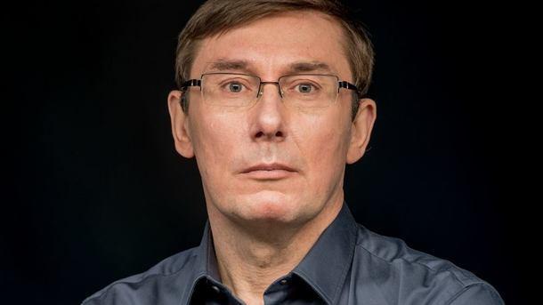 Генпрокуратура готовит подозрение меру Харькова— Луценко