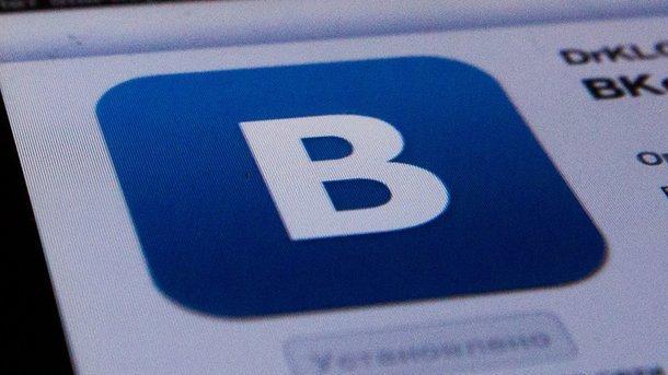 СБУ сянваря возбудила 34 дела вотношении администраторов сообществ русских социальных сетей