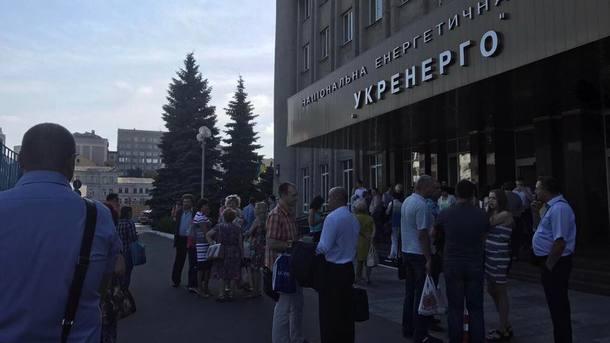 В «Укрэнерго» сутра проходят обыски
