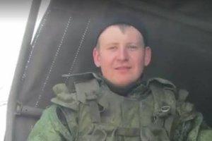 Мать задержанного на Донбассе российского военного Агеева обратилась к Порошенко