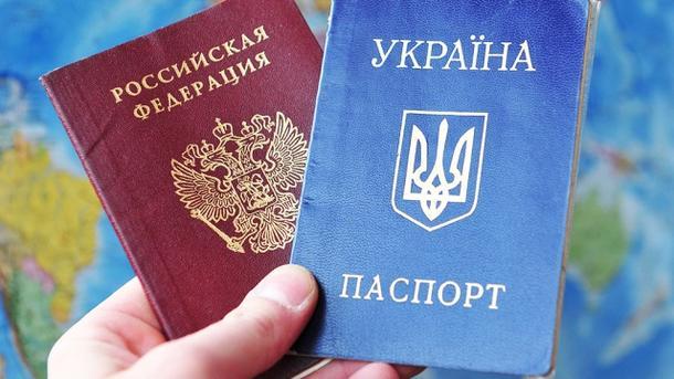 ВКиеве поведали, как украинцам выйти изгражданства страны