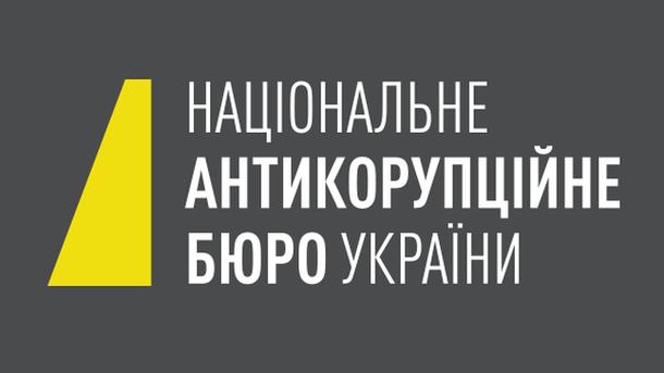 Эпопея сназначением аудитора НАБУ: антикоррупционный комитет заслушивает претендентов