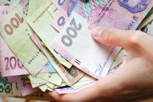 Экономика Украины: прогнозы на осень