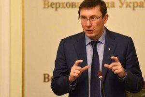Луценко рассказал, когда намерен вручить Полякову и Розенблату подозрения