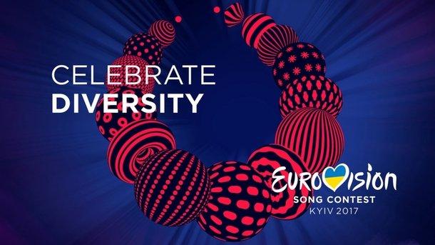 Украина обжаловала заморозку 15млневро гарантий запроведение «Евровидения-2017»