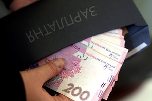 Как украинцы разбогатеют в этом году