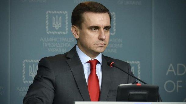 ЕС: ВКиеве открывается саммит Украина