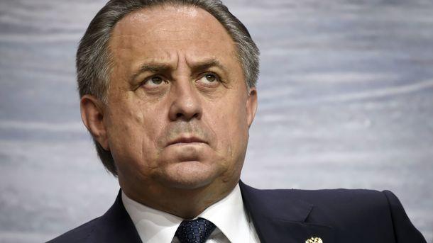 Вице-премьер России обещает, что уУкраины небудет проблем наЧМ