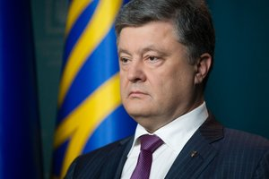 Через несколько недель в Украине будет сформирован новый Верховный суд - Порошенко