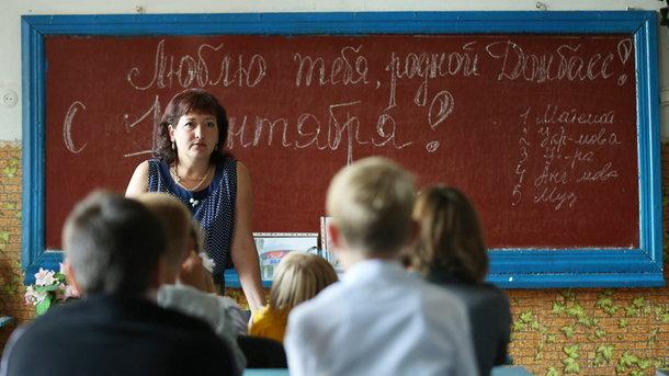 Реформа образования займет 12 лет. Фото: Михаил Терещенко/ТАСС