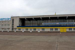 """В аэропорту """"Херсон"""" задержан россиянин, разыскиваемый Интерполом за убийство"""