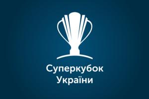 """Суперкубок: когда матч и где смотреть """"Шахтер"""" - """"Динамо"""""""