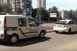 В Киеве полиция ищет опасных вооруженных грабителей