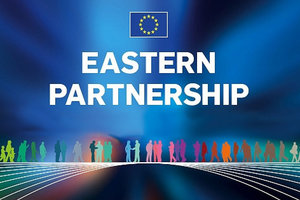 Украина и Молдова сформируют общую повестку дня для саммита Восточного партнерства
