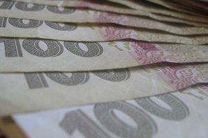 Повышение минимальной зарплаты вывело из тени более 200 млрд грн - Рева