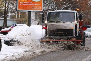 Киев готовится к зиме: столица купит четыре машины для уборки снега за два миллиона гривен