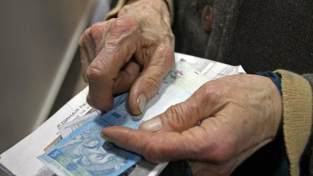 """Пожилые люди - самые исправные плательщики за коммунальные услуги. Фото: из архива """"Сегодня"""""""