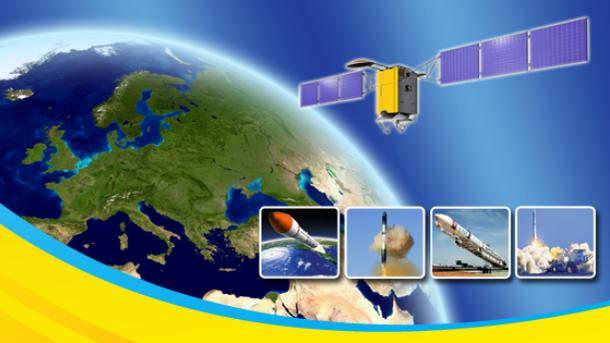 Украинские учреждения космической области объединили вгосконцерн «Арсенал»