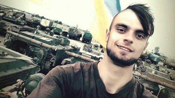 Пророссийские боевики наДонбассе убили 22-летнего украинского воина