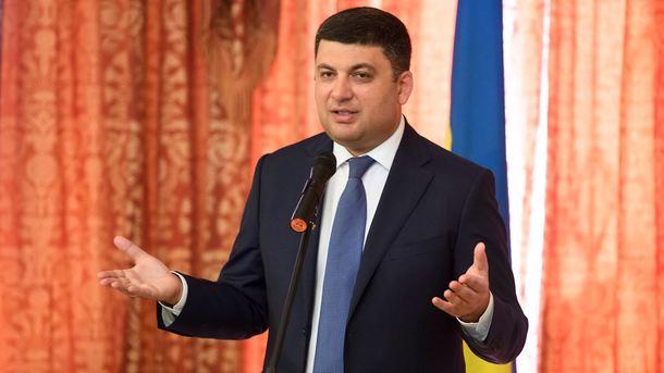 Гройсман: Фермерам вУкраинском государстве выделят млрд. грн