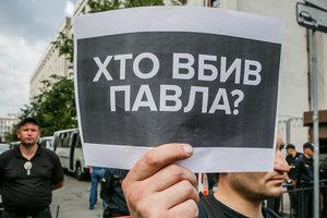 В Киеве состоялось шествие памяти убитого журналиста Павла Шеремета
