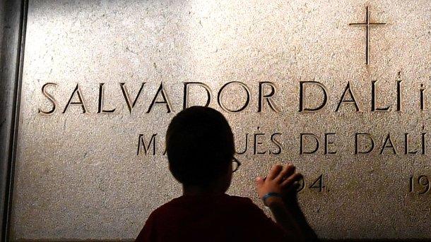 Тело Сальвадора Дали эксгумируют для установления отцовства