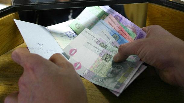 Правила выдачи субсидий остаются прошлыми - Розенко