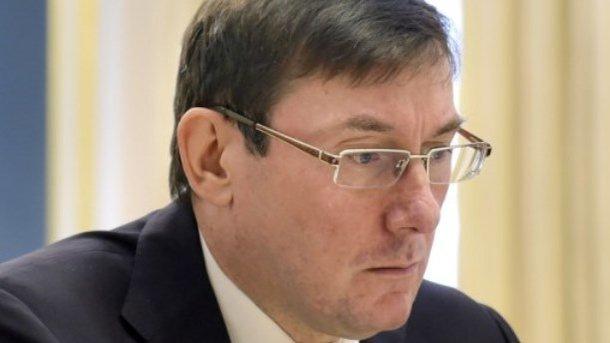 Юрий Луценко. Фото: president.gov.ua