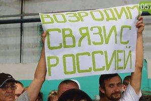 РосСМИ отличились новым фейком об Украине: разоблачение