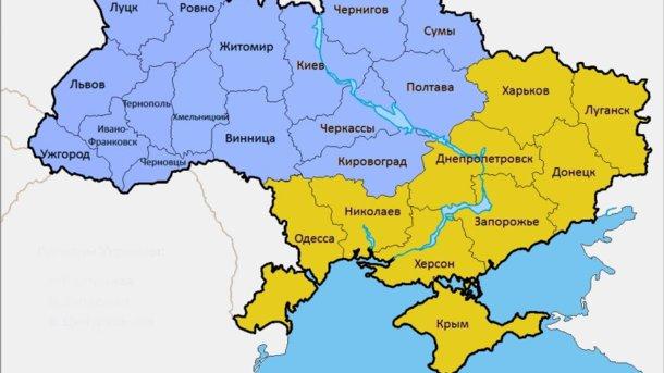 МИД Украины просит сообщать о«российском» Крыме наэлектронных ипечатных картах