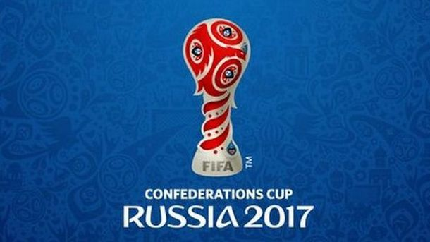 ФИФА: все допинг-пробы сКубка конфедераций— 2017 дали негативные результаты