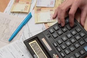 Долги и субсидии: как в Киеве получить скидку на коммуналку, имея задолженность