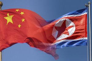 Китай укрепляет границу в ожидании удара США по КНДР - WSJ