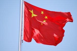 Китай выдвинул США серьезное обвинение