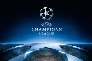Украинские клубы смогут зарабатывать в Лиге чемпионов по 50 миллионов евро