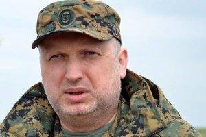 Турчинов рассказал, какое новое оружие получат украинские военные на Донбассе